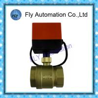 China DN40 Synchronous generator Water Solenoid Valves BV2011S water pressure valves wholesale
