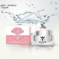 China Anti Aging Cream Anti Wrinkle Snail Extract Skin Care Cream wholesale