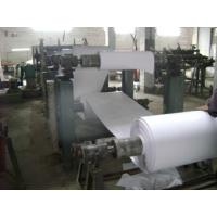 Buy cheap Jining Yaqi Paper Co., Ltd from wholesalers