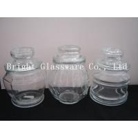 China Packaging bottle, perfume bottle, glass containers with lid cheap wholesale