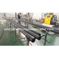 China Single scew extruder pipe extrusion line HDPE gas and water pipe extrusion machine on sale