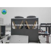 China Low Carbon Ashp Heat Pump 9 Second Fast Defrosting For Cold Climate wholesale