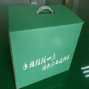 China 2015 Custom Kraft Cardboard Boxes With Handle wholesale