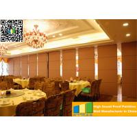 Customized Decorative Partition Walls Separating Room Divider Foldable Partition Wall Manufactures