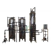 China Stable Running Ion Exchange Water Treatment System 6000Lph With Stainless Steel Tank wholesale