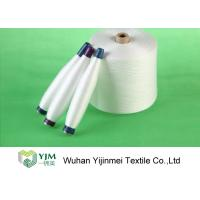 China Smooth 100% Bright Polyester Spun Sewing Thead For Manufacturing Sewing Thread wholesale