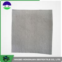 Polyester Non Woven Geotextile Fabric 300g/M² Staple Fiber Geotextile Drainage Fabric Manufactures