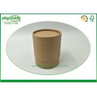 Buy cheap Damp - Proof Cardboard Tube Boxes Food Grade Environmentally Friendly from wholesalers