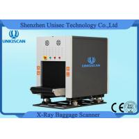 China Multi Generator Luggage Security Baggage Scanner Equipment for Airport wholesale