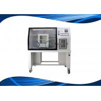 China Inner SUS304 Stainless Steel Anaerobic Incubator For Laboratory wholesale