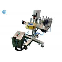 China Assembly Line Automatic Labeling Machine , Matching Packaging Automatic Labeler wholesale