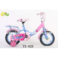China Color tyre steel kids bike with rear carrier 20 inch girls kids bike from factory wholesale