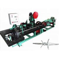 China High Production Fully Automatic Barbed Wire Machine Production Line 1.8 - 2.2 Mm wholesale