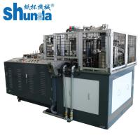 China Paper Tea Cup Making Machine , Paper Cup Making Machine , Cone Making Machine Ice Cream , Coffee Cup wholesale