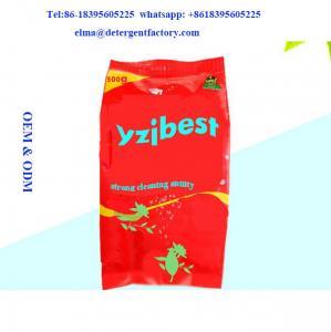 China washing powder 700g/washing powder/30g detergent sachet wholesale