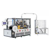 China Fully Automatic Paper Cup Making Machine MG - C800  PLC System Control For Hot Coffee wholesale