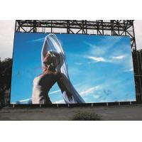 China Large Hd Advertising Led Display Full Color Outdoor 6mm Billboard wholesale