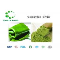 Quality Off White Powder Natural Seaweed Extract / Fucoidan Powder Fucoxanthin CAS 3351 86 8 for sale