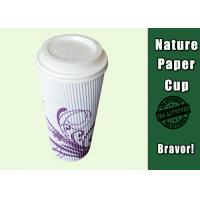 China Colorful Printed Takeaway Coffee Cups 16 Ounce Food Grade PE Coating Paper wholesale