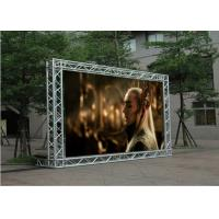 China Full Color P5 LED Wall Screen Display Outdoor High Brightness Alum Cabinet wholesale