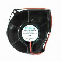 China DC Blower Fan with Speed Ranging from 2,500 to 4,200rpm, Measuring 75 x 75 x 30mm wholesale