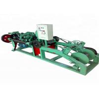 China 40kg/H Fully Automatic Barbed Wire Machine For Military Field / Prisons wholesale
