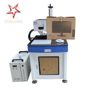 Decoration Coated UV Laser Engraving Machine , Computerized UV Etching Machine