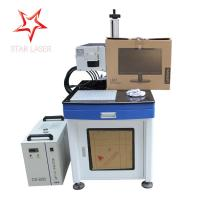 Quality Decoration Coated UV Laser Engraving Machine , Computerized UV Etching Machine for sale