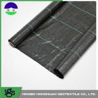 China Separation PP Split Film Geotextile Driveway Fabric 235gsm Anticorrosion wholesale