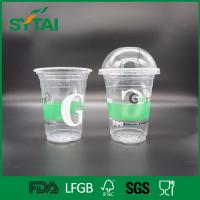 China Many Size Custom Disposable Plastic Cups , Clear Plastic Container With Lid wholesale