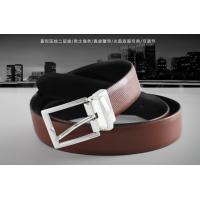 China Brown Color And Black Color 1 Inch Wide Leather Belt With Reversible Buckle wholesale