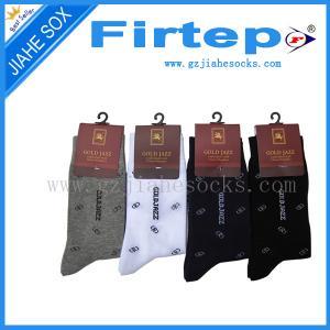 China Top quality jacquard cotton men socks,white men dress socks wholesale