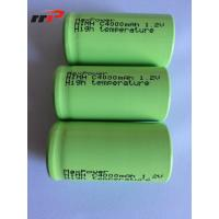 China 1.2V C size 4000mAh Nimh Rechargeable Battery Pack UL CE KC IEC SGS TISI wholesale