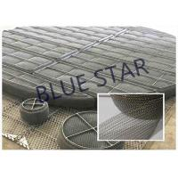 China Metal Knitted Wire Mesh Anti - Corrosion , Water Mist Eliminator For Petrochecmical wholesale