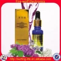 Buy cheap 2014 china essential oil Professional Whitening nature massage oil slimming from wholesalers