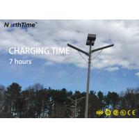 China 5200lm/W All In One Solar Street Light With LiFePO4 Battery / LED Solar Parking Lights Outdoor wholesale