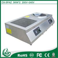 China Induction Range Cookers and Electric Induction Cooking wholesale