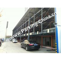 China Dayang Smart Parking Multi-floors vertical puzzle parking vertical horizontal Puzzle Car Parking System Parking Solution wholesale