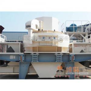 China vertical shaft impact crusher(sand making machine/crusher/stone crusher/impact crusher/crushing mach wholesale