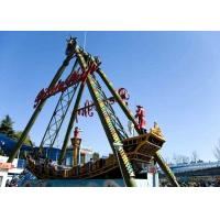 China 40 Seats Pirate Ship Amusement Ride With Non Fading And Durable Painting wholesale