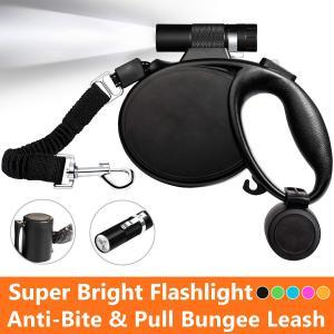 "China Lighted Expandable Dog Leash With Flashlight 7.3"" x 6.1"" Safe Walking At Night wholesale"