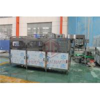 China 100 BPH 3 In 1 5 Gallon Bottling Machine Water Washing Filling Capping Equipment wholesale