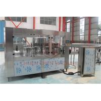 China Fast Glass Bottle Packing Machine , Stainless Steel Glass Bottle Filling Line wholesale