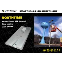 China High Lumens 80W Smart Solar Street Light With Bridgelux LED Chips wholesale