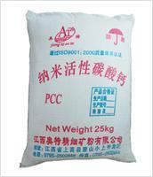 China Nano calcium carbonate on sale