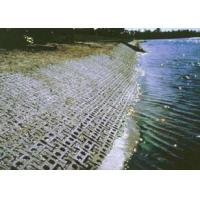 Buy cheap ARMORLOC Erosion Control System from wholesalers