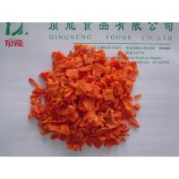 China Dehydrated carrot grain wholesale