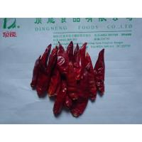 China The dried peppers wholesale