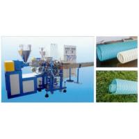 China PVC spiral pipe extrusion machine wholesale