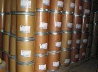 Buy cheap 2,5-Dimcrcapto-1,3,4-thiadiazol from wholesalers